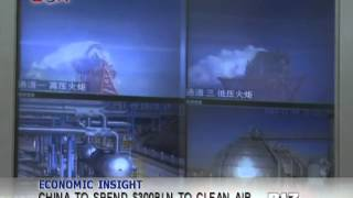 China to spend $300bln to clean air - Biz Wire - July 26,2013 - BONTV China