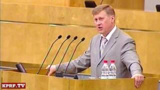 Вопрос переименования Новосибирского облсовета(Сегодня на пленарном заседании Госдумы депутат Анатолий Локоть выступая от имени фракции КПРФ, поднял..., 2010-07-09T08:55:54.000Z)