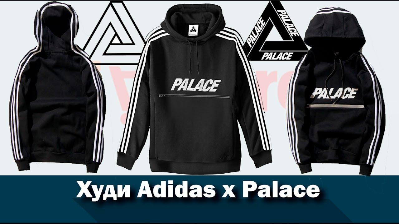 6da5b4a2b6af Худи Adidas x Palace с Aliexpress - YouTube
