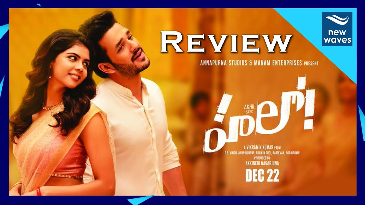 Hello Telugu Movie Genuine REVIEW And Rating | Akkineni Akhil, Vikram Kumar | #HELLO | New Waves #1