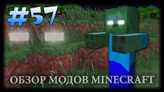 Херобрин Стал Зомби! - Mo' Zombies Mod Майнкрафт