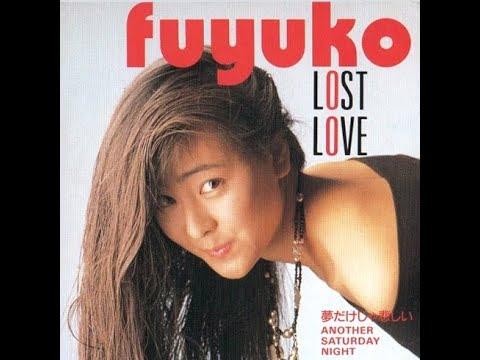 Fuyuko Kurihara - Lost Love (1989) [Full EP]