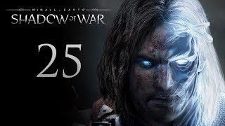 Middle-Earth: Shadow of War - прохождение игры на русском - Испытание на драконе [#25]