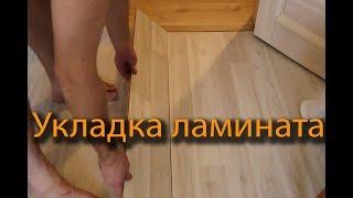 видео Укладка ламината на стены: инструменты, особенности монтажа