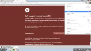 видео Как отключить антивирус в google chrome