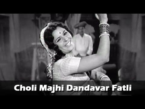 Choli Majhi Dandavar Fatli - Marathi...