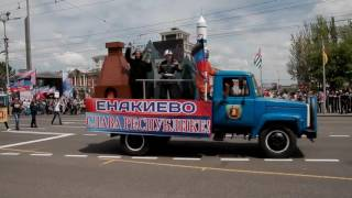 11 мая 2016 Донецк