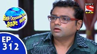 Badi Door Se Aaye Hain - बड़ी दूर से आये है - Episode 312 - 19th August, 2015