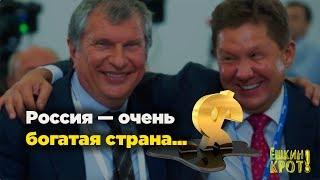 Сколько миллиардеров в России?