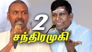 Raghava Lawrence Vadivelu Joins Next..!
