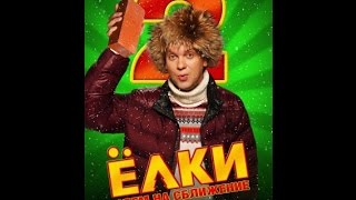 Elki 2 2011 RUS BDRip XviD AC3  HQCLUB