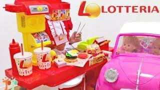 ロッテリア ドライブスルー ハンバーガー屋さんごっこ メルちゃん / LOTTERIA Drive Thru Prank Doll Ride On Car and Train thumbnail