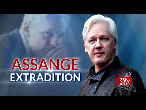 In Depth - Assange Extradition