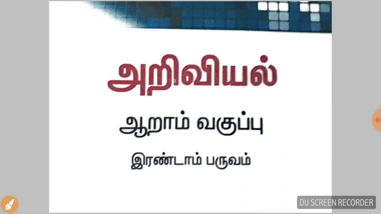 6th Std Science Book Tamil Medium Pdf