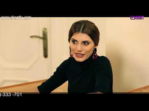 Էլենի օրագիրը 2/Eleni Oragir 2 - Սերիա 93