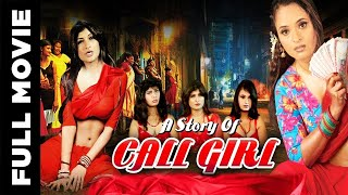 A story Of Call Girl | English Dubbed Movies 2017 Full Movie | Pinky Chennoy | Dimple Sevak
