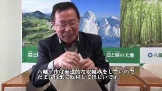 6月の定例記者懇談会にはこれまでにない5社(朝日・読売・河北・盛岡タ...