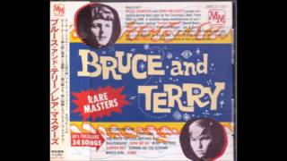 Bruce & Terry / Custom Machine (M&M:MMCD-1001)