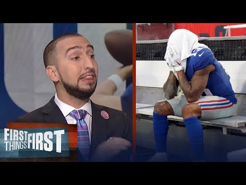 The NY Giants are 0-4 in the 2017-18 NFL season, who deserves the most blame? | FIRST THINGS FIRST