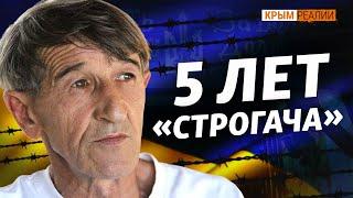 Неугодный украинец в Крыму | Крым.Реалии ТВ