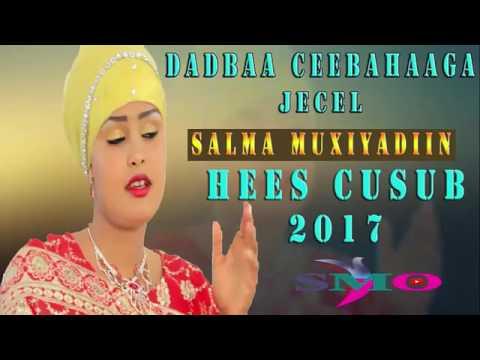 Salma Hees shidan Caynba cayn 2017
