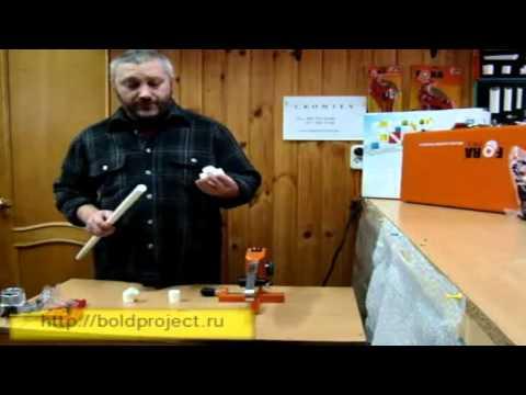 видео: сварка полипропиленовых труб своими руками