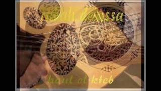 Video Rabah Driassa Houl el Kteb 1972 download MP3, 3GP, MP4, WEBM, AVI, FLV Oktober 2018