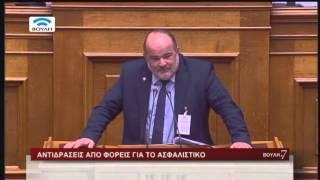 Βουλή επί 7 (27/04/2016)