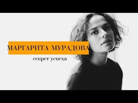 Личный бренд | Маргарита Мурадова | Как она стала популярной?
