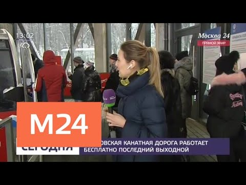 rokko-perevodom-video-o-se-bespl-zhenshini