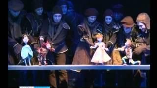 """Артисты театра кукол """"Теремок"""" отправляются в Москву"""