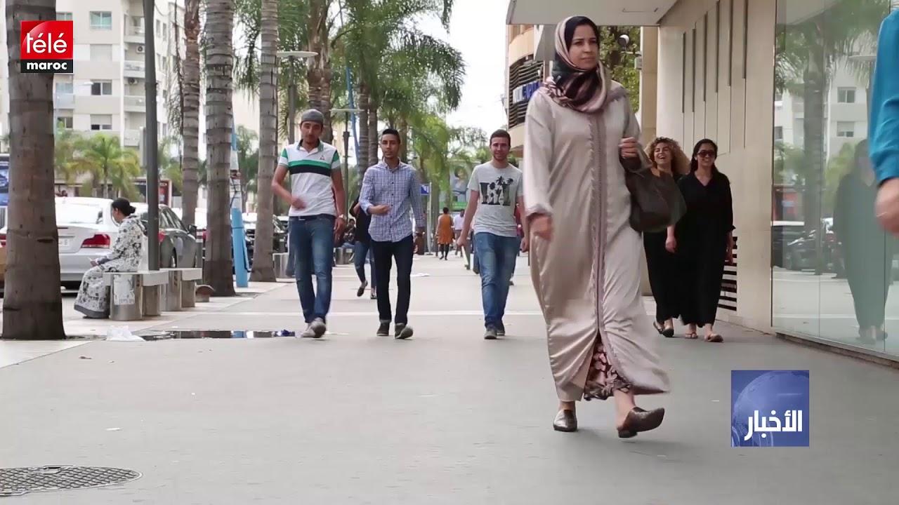 ed7d8c4c0 الأمم المتحدة..المغرب في ذيل الدول الأضعف دخلا فرديا في العالم ...