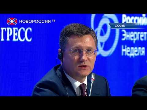 """Лента новостей на """"Новороссия ТВ"""" в 13:00 - 10 октября 2019 года"""