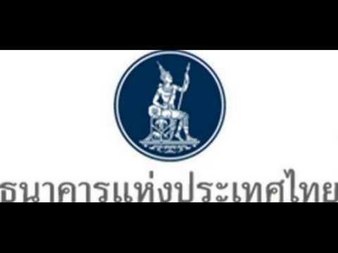 ธนาคารแห่งประเทศไทย สำนักงานภาคตะวันออกเฉียงเหนือ Spot วิทยุ 22 ตอน  ให้ความรู้ทางการเงินแก่ประชาชน