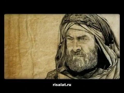 10 серия. Эпоха праведных халифов