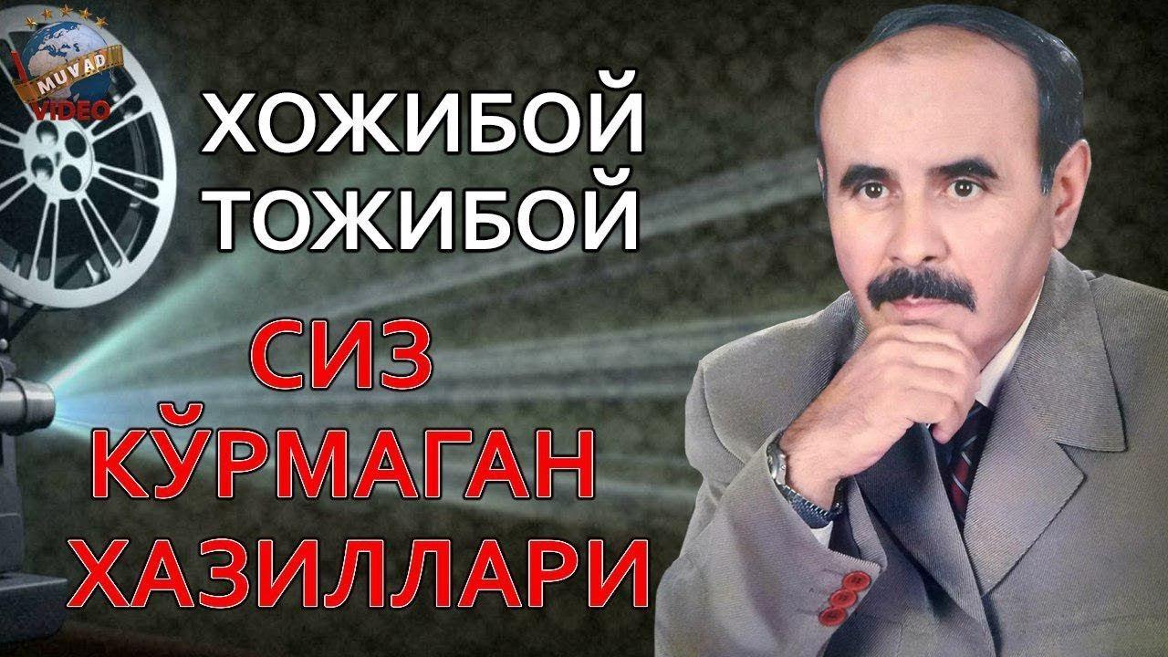 Hojiboy Tojiboyev - Siz ko`rmagan hazillari (Exclusive Konsert)