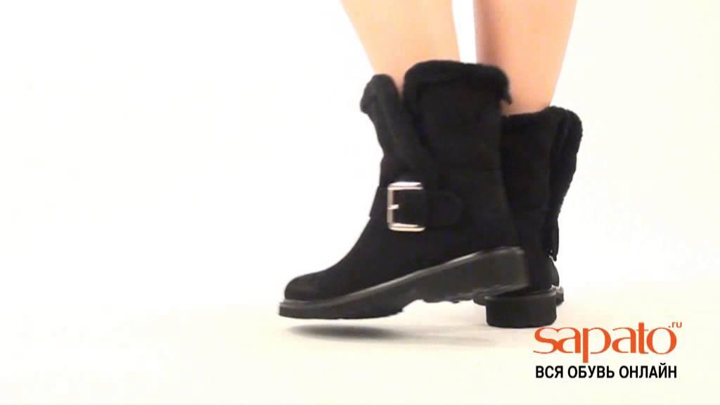 купить кроссовки фила интернет магазин скидки - YouTube