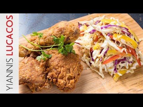 Τηγανητό κοτόπουλο με coleslaw   Yiannis Lucacos