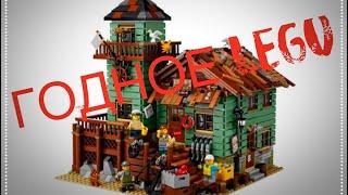 5 ГОДНЫХ наборов  Lego от компании lepin