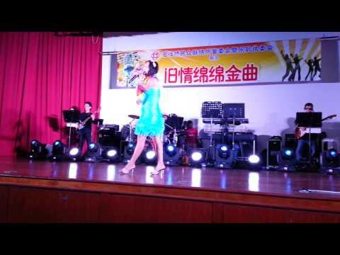 Jennifer Lim Singing at Amk Cc