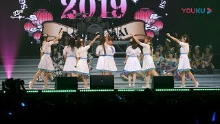 Download lagu MNL48 @ Asia Festival Shanghai 2019