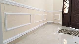 جبسيات تبوك اسقف و جدران0597240225 مربعات اطارات فوم برواز Youtube