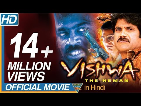 Vishwa the Heman Hindi Dubbed Full Movie || Nagarjuna, Shriya Saran || Eagle Entertainment Official