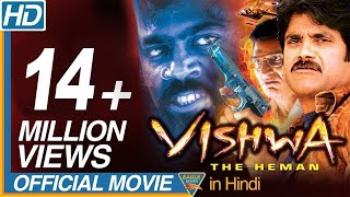 Vishwa the Heman Hindi Dubbed Full Movie || Nagarjuna, Shriya Saran || Eagle Entertainment Official