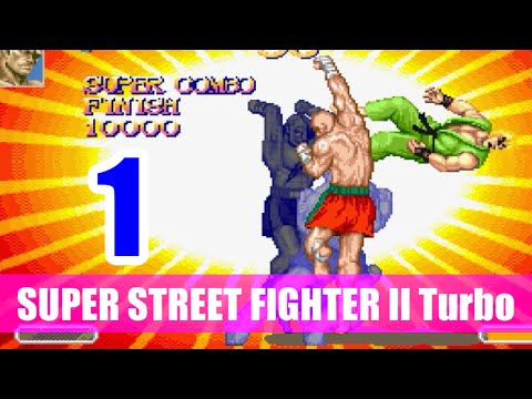 [1/5] スーパーストリートファイターII X / SUPER STREET FIGHTER II Turbo(3DO)