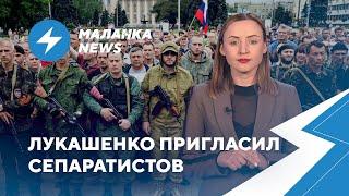 ⚡️Аннексия Беларуси / Запрет на Skoda / Могилёвская крытая