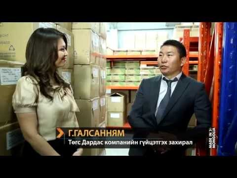 Made in Mongolia series promo