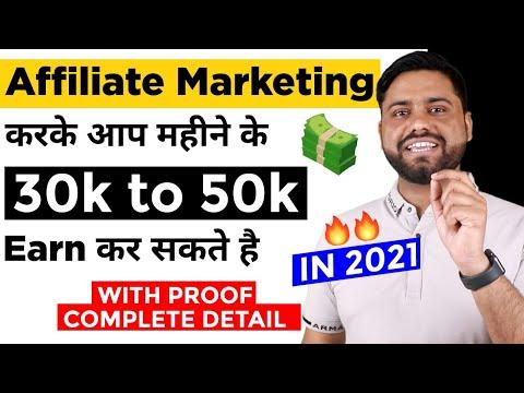 Affiliate Marketing For Beginners || Zero Investment Se Earning Start Karo 50,000 Per Month