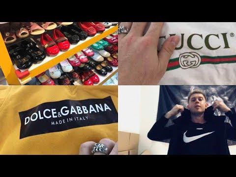 Брендовая детская одежда.Брендовая детская обувь.Спортивная брендовая обувь.