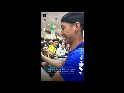 2017.07.16 Jeremy Lin arrived in Taiwan IG Live